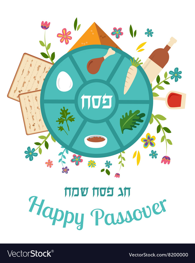 Passover seder plate with floral decoration vector image passover seder plate with floral decoration vector image buycottarizona