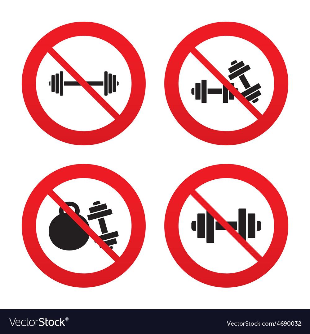 Dumbbells icons fitness sport symbols royalty free vector dumbbells icons fitness sport symbols vector image biocorpaavc