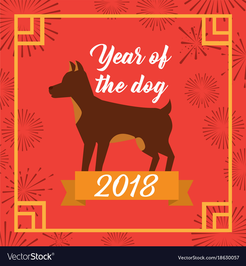 year of the dog 2018 chinese zodiac celebration vector image. Black Bedroom Furniture Sets. Home Design Ideas