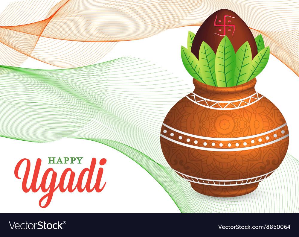 Happy Ugadi Celebration vector image