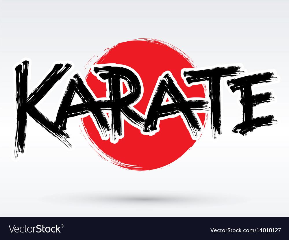 Karate text brush vector image