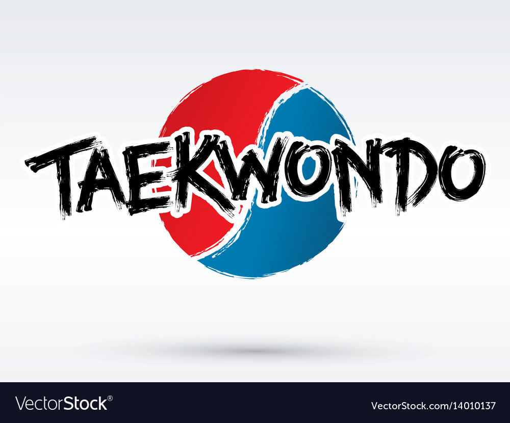 Taekwondo text brush vector image