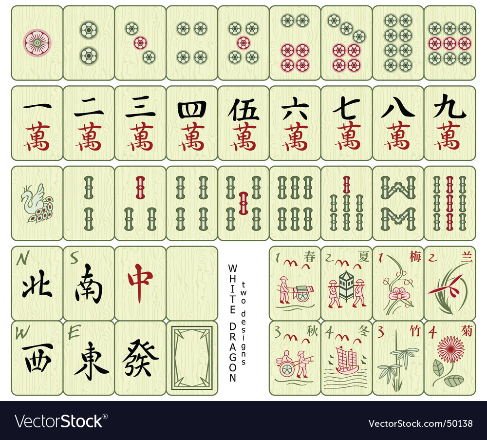 mahjong tiles vector image