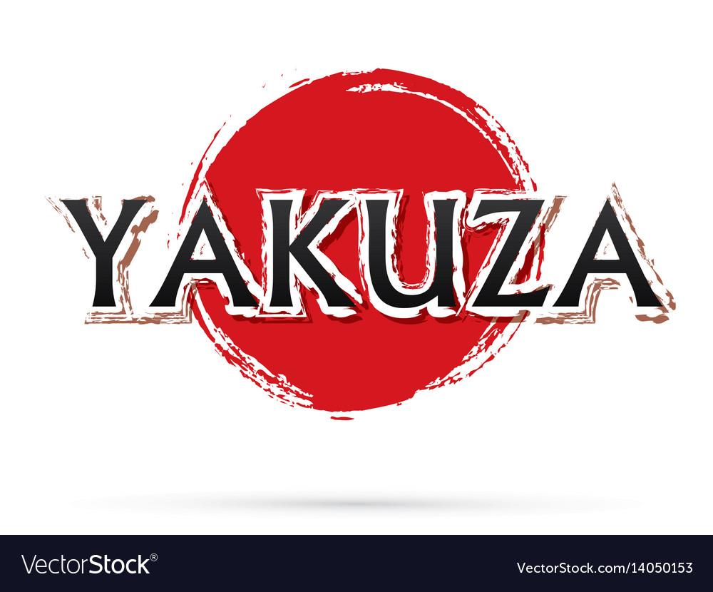 Yakuza text vector image