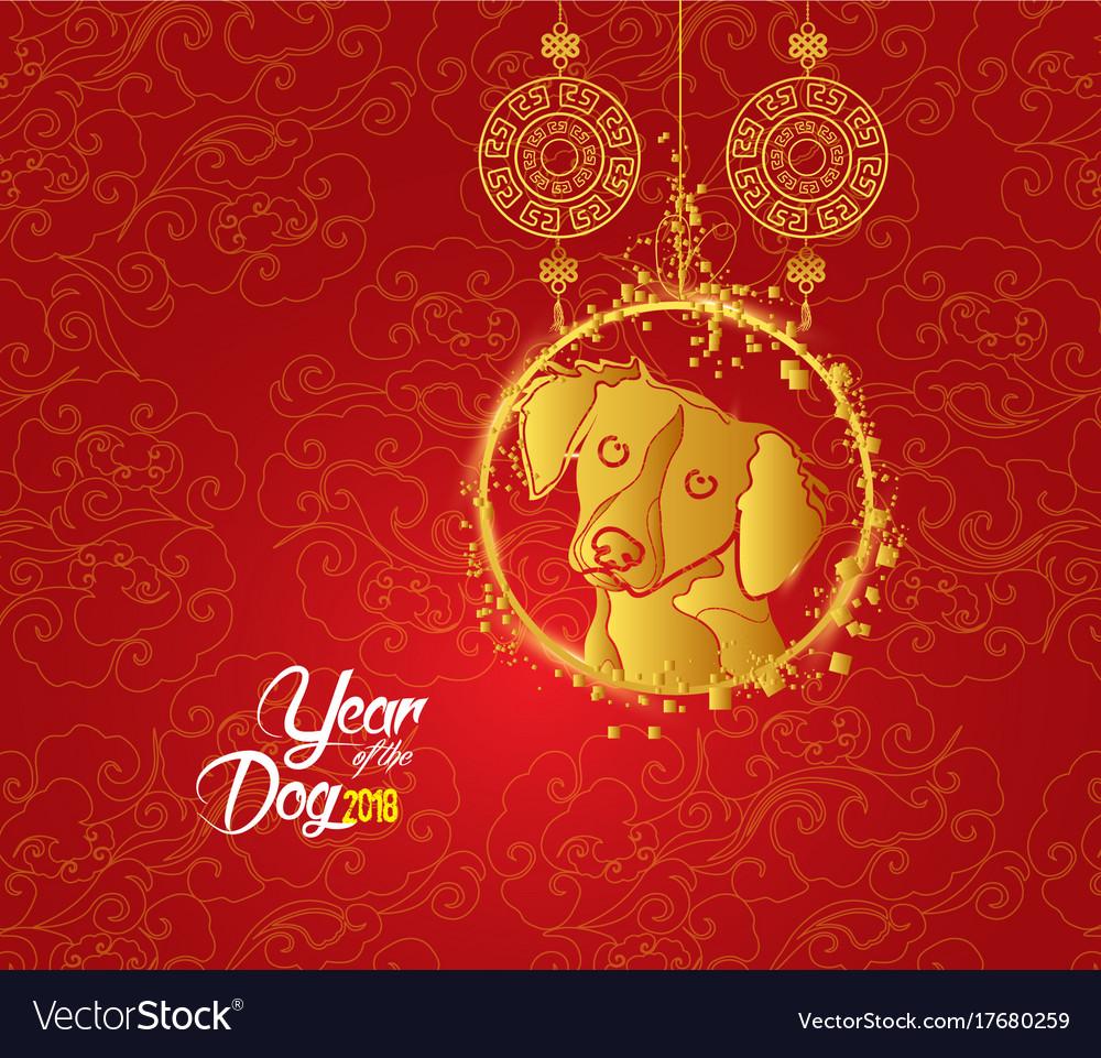 oriental chinese new year lantern pattern vector image - Chinese New Year Lantern