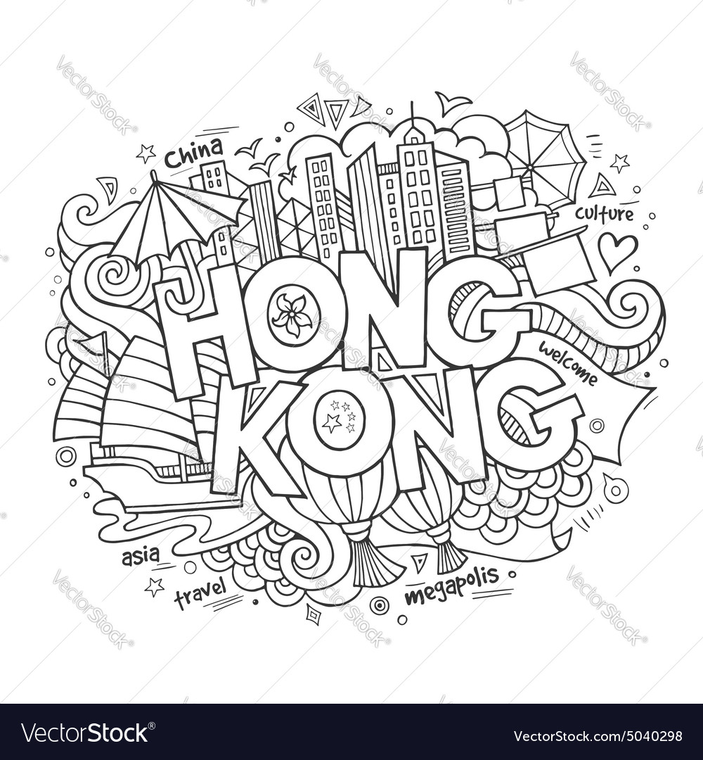 Hong Kong hand lettering and doodles elements vector image