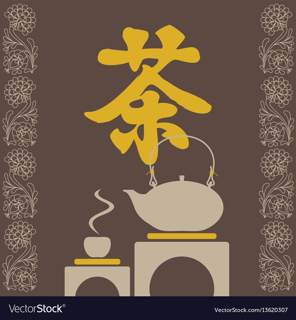 Banner with hieroglyphic and tea ceremony vector image