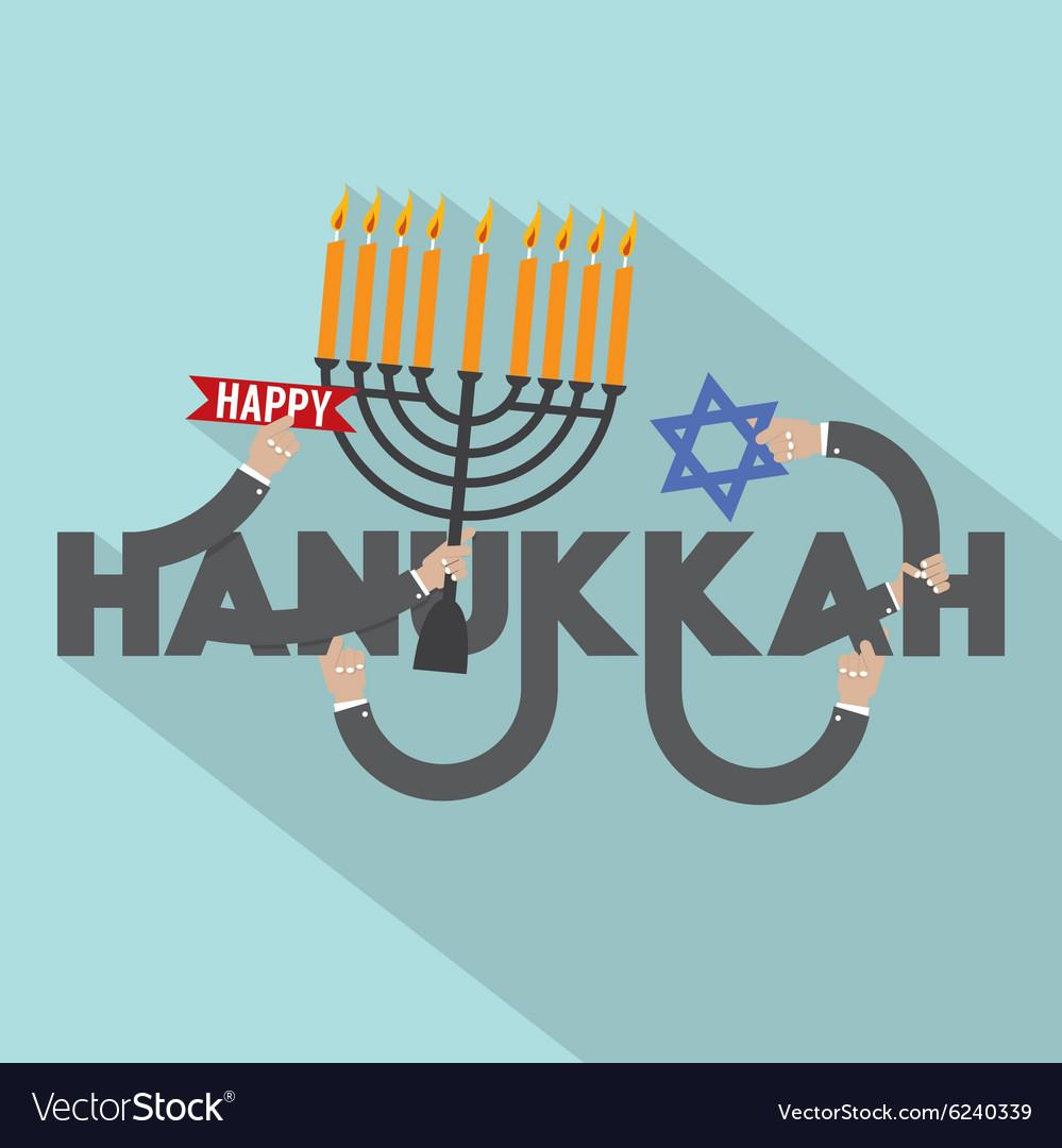 Happy Hanukkah Typography Design vector image