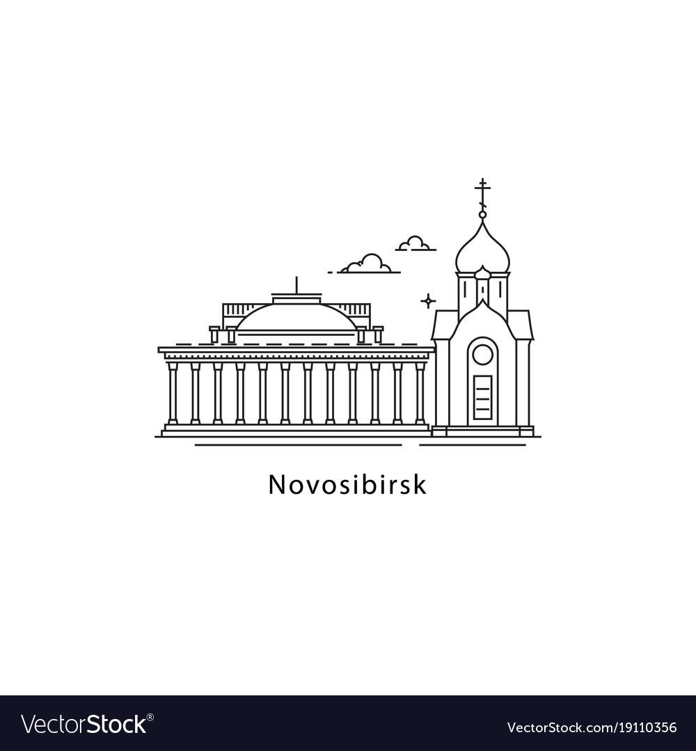 Novosibirsk logo isolated on white background vector image
