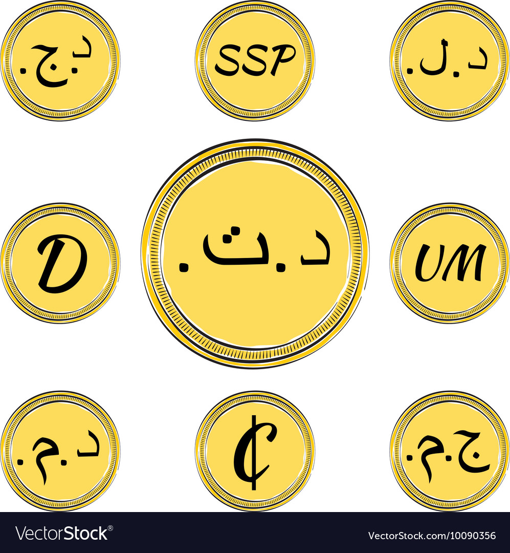 Set with Northern and Western Africa Currency vector image