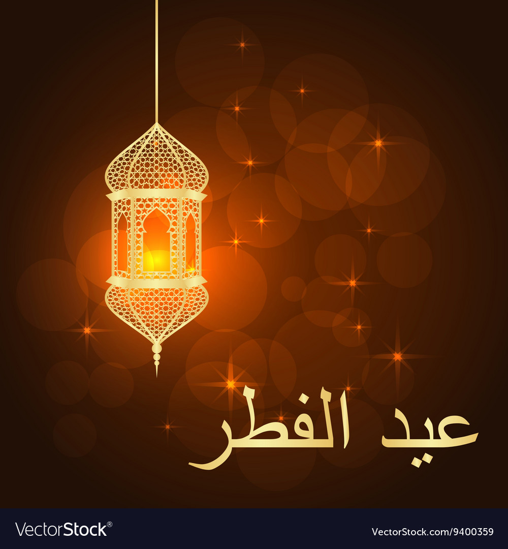 Eid al fitr greeting royalty free vector image eid al fitr greeting vector image kristyandbryce Images