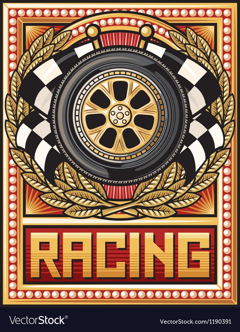 Sports race design vector image