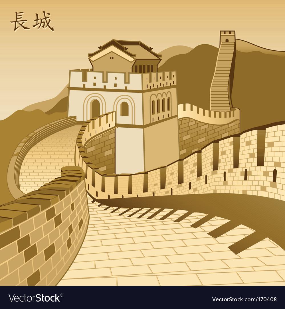 Chinese wall vector image