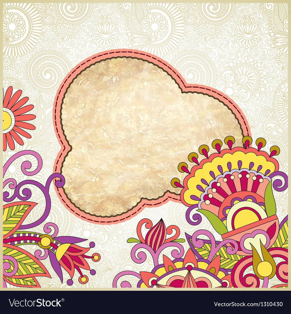 Ornate floral grunge vintage template vector image