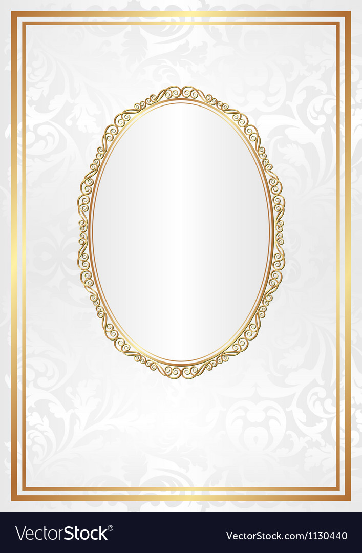 White background vector image