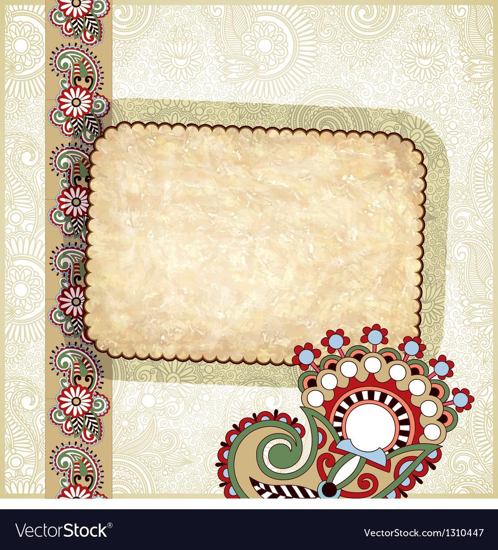 Floral grunge vintage template vector image