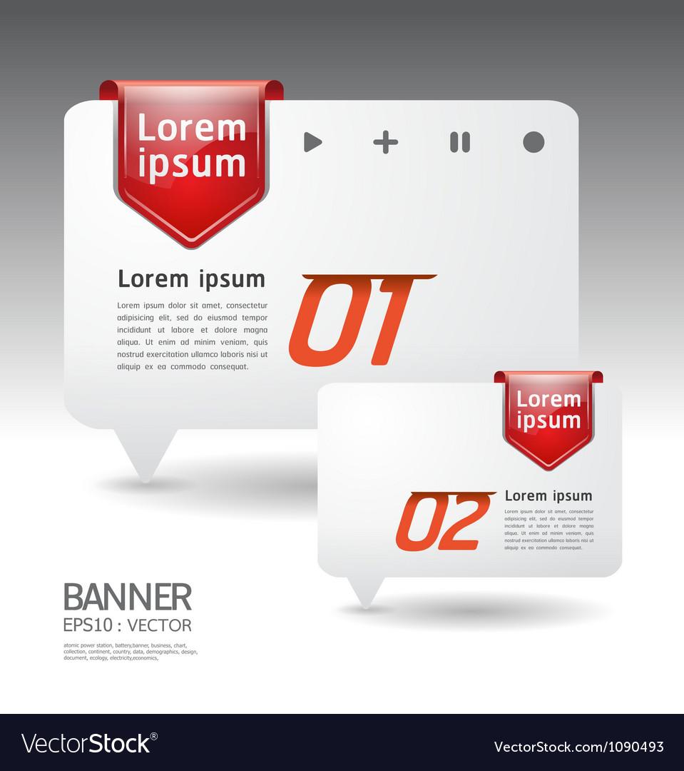 Modern arrow Design template vector image