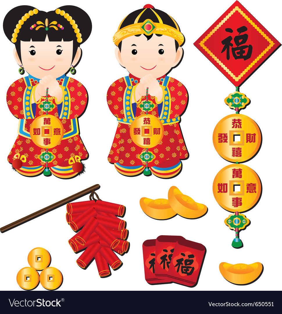 Chinese new year collection vector image