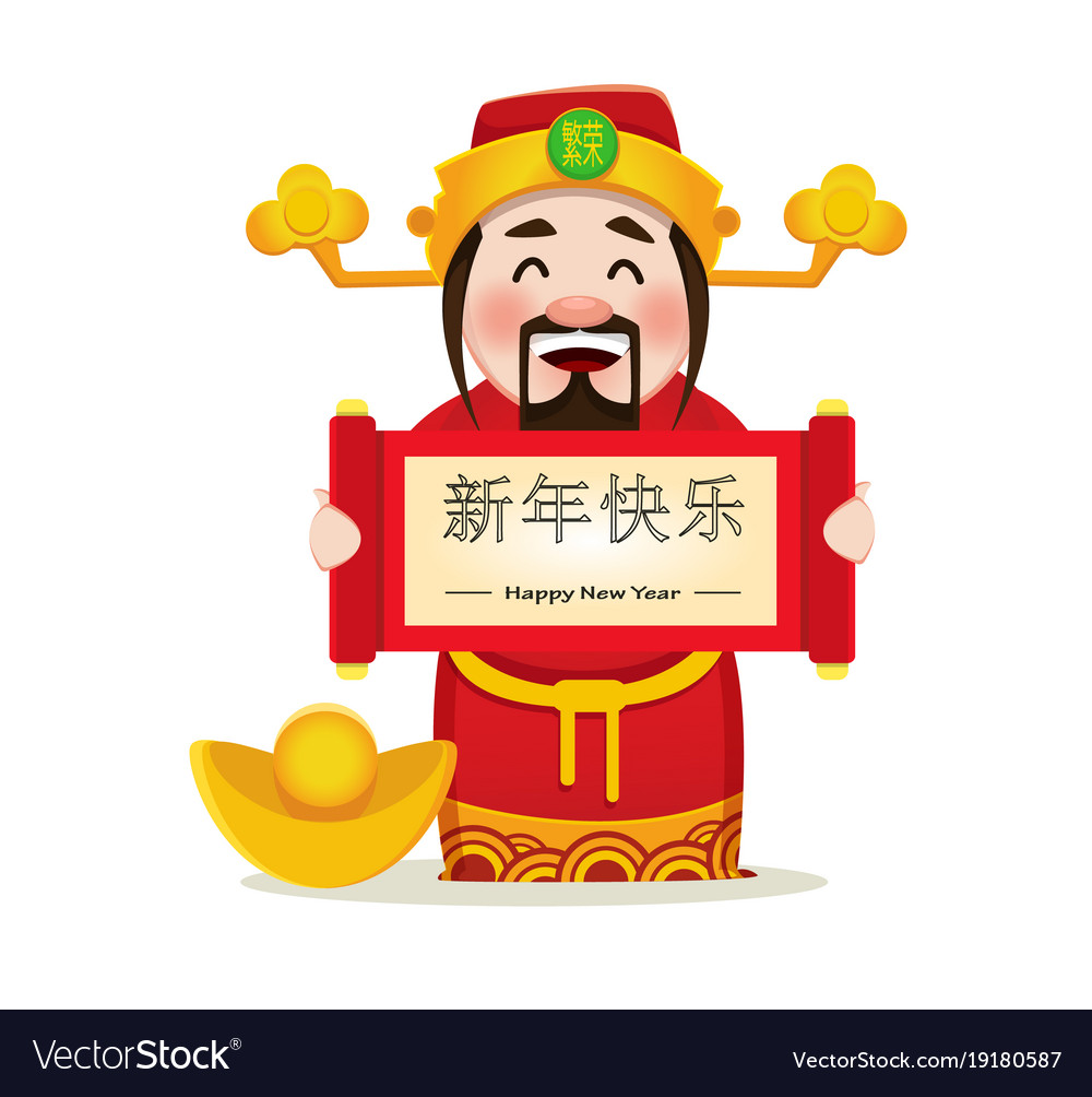 Chinese god of wealth holding scroll with vector image buycottarizona Images