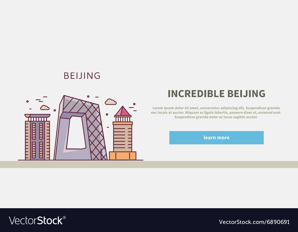 Web Page Chinese City of Incredible Beijing vector image