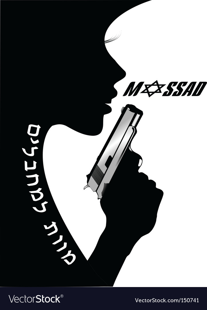 Secret agent vector image