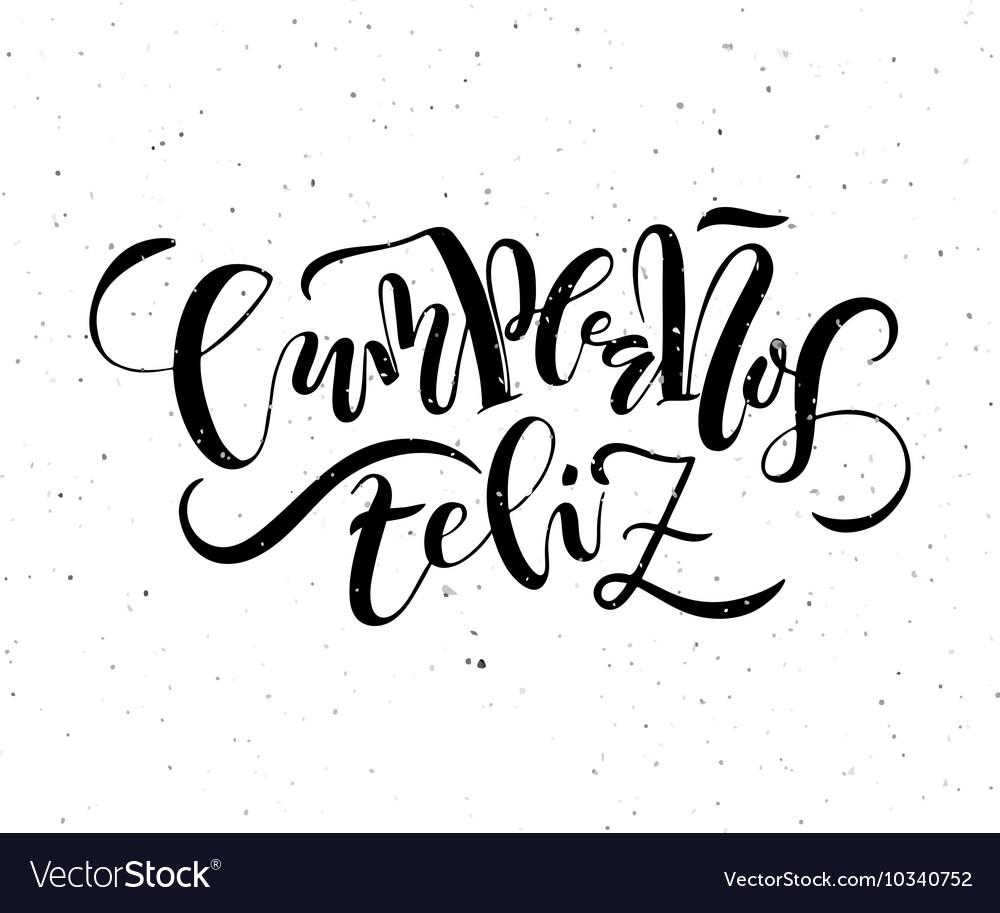 Cumpleanos Feliz Happy Birthday in Spanish vector image