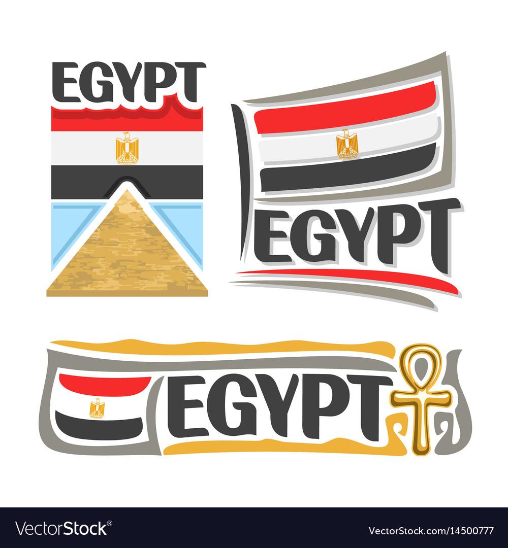 Logo for egypt vector image