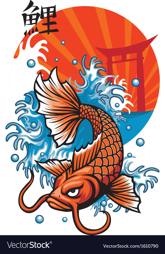 Japan koi fish with kanji word vector image
