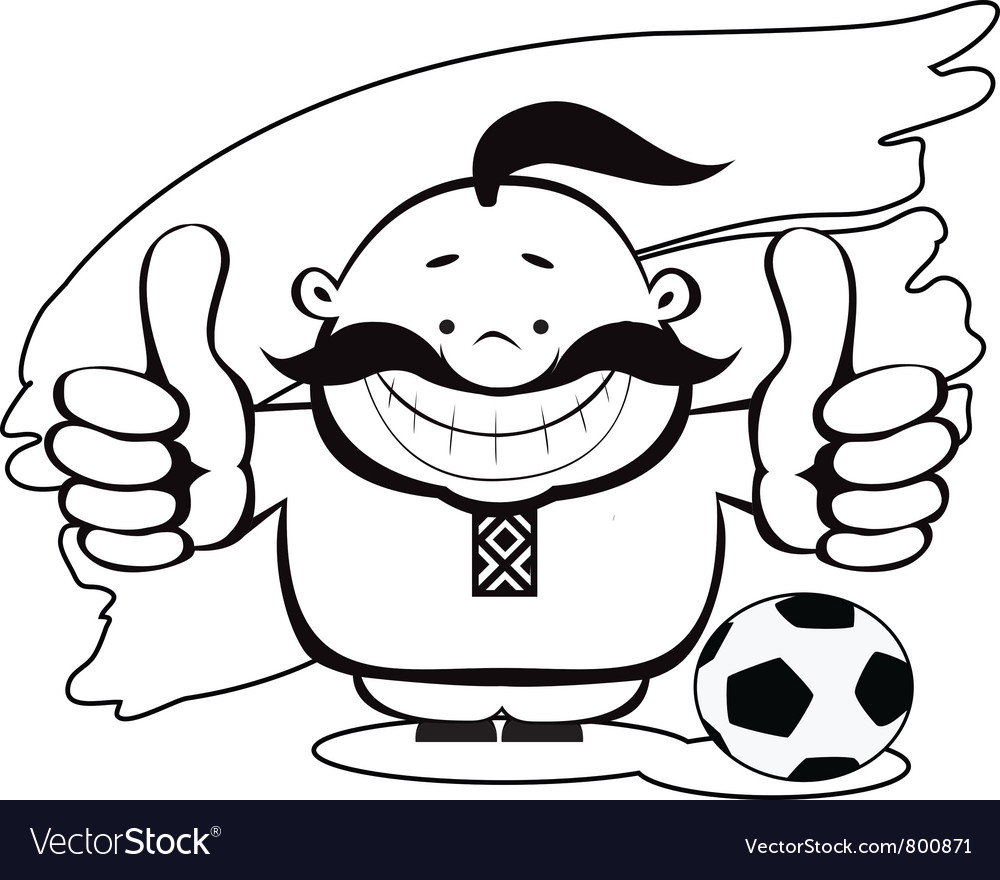 Outline of smiling cartoon man vector image