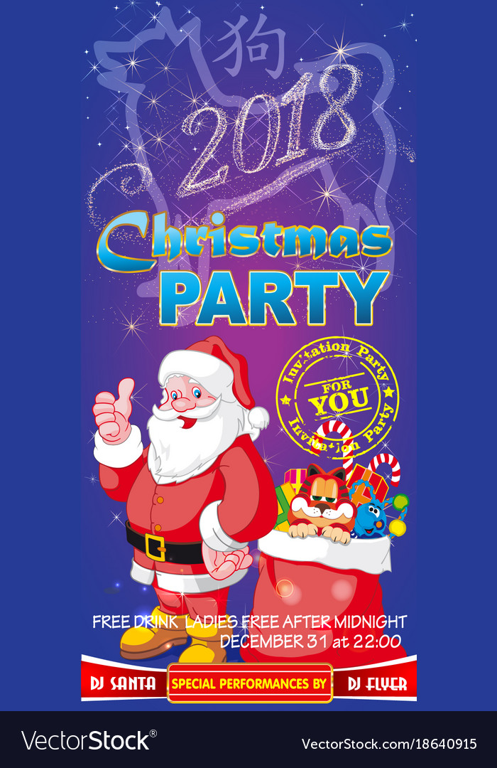 Invitation flyer for a christmas party royalty free vector invitation flyer for a christmas party vector image stopboris Images