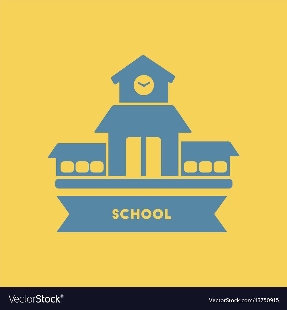 School building vector image