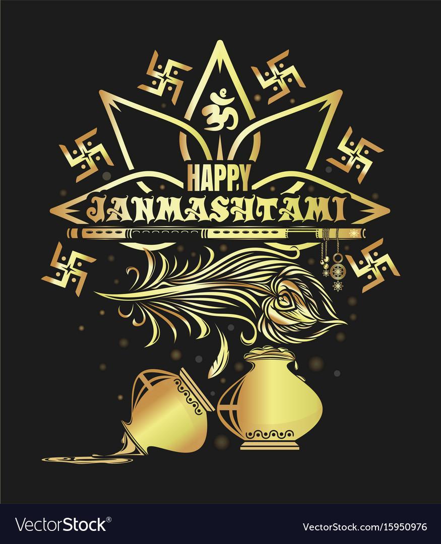 Krishna birthday card krishna janmasthami vector image