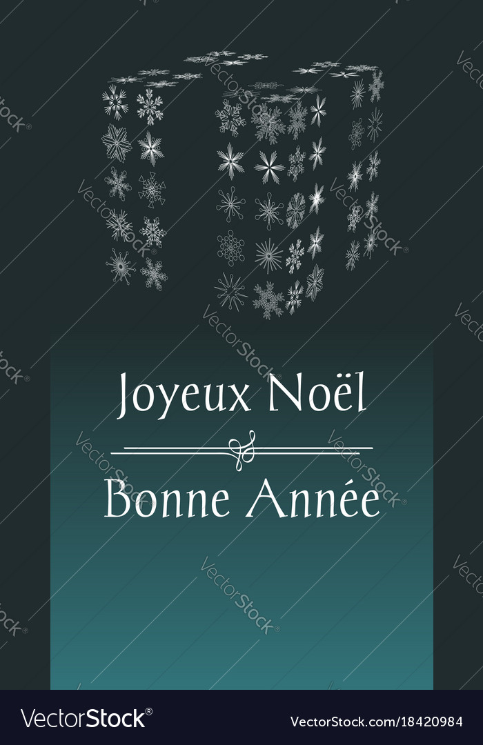 French christmas greeting card with text merry vector image m4hsunfo Images