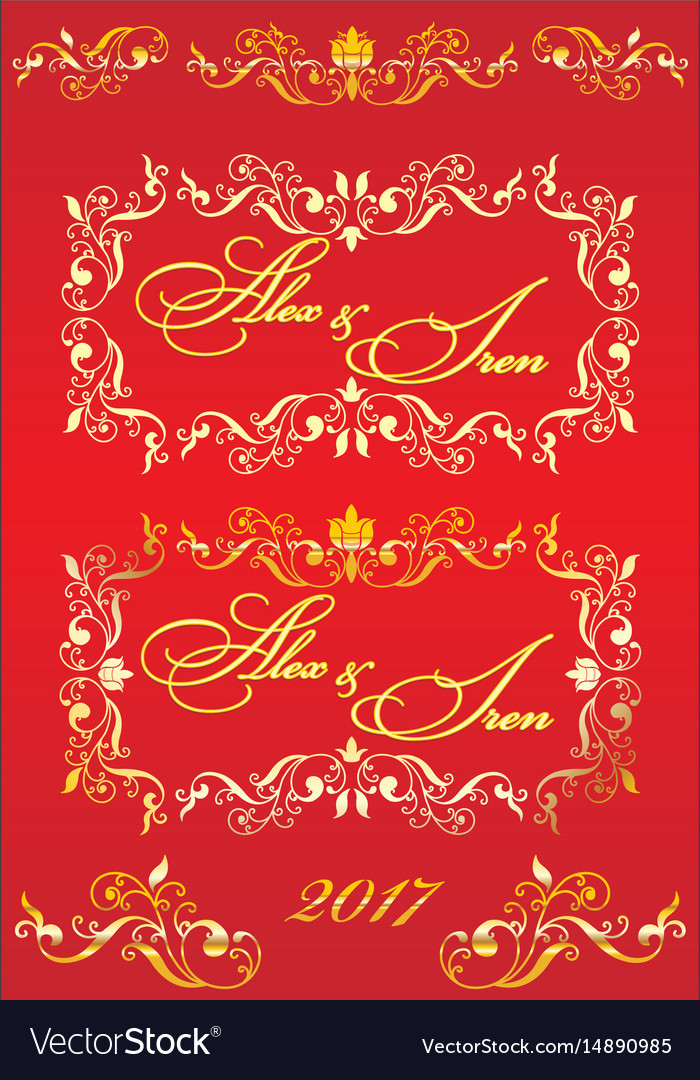 set of vintage wedding ornaments royalty free vector image