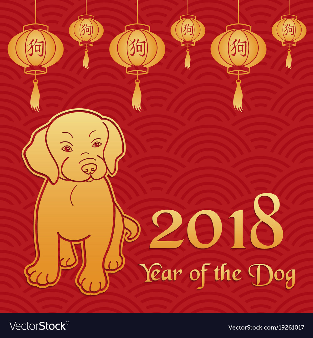 Chinese new year greeting card or banner a dog as vector image kristyandbryce Choice Image