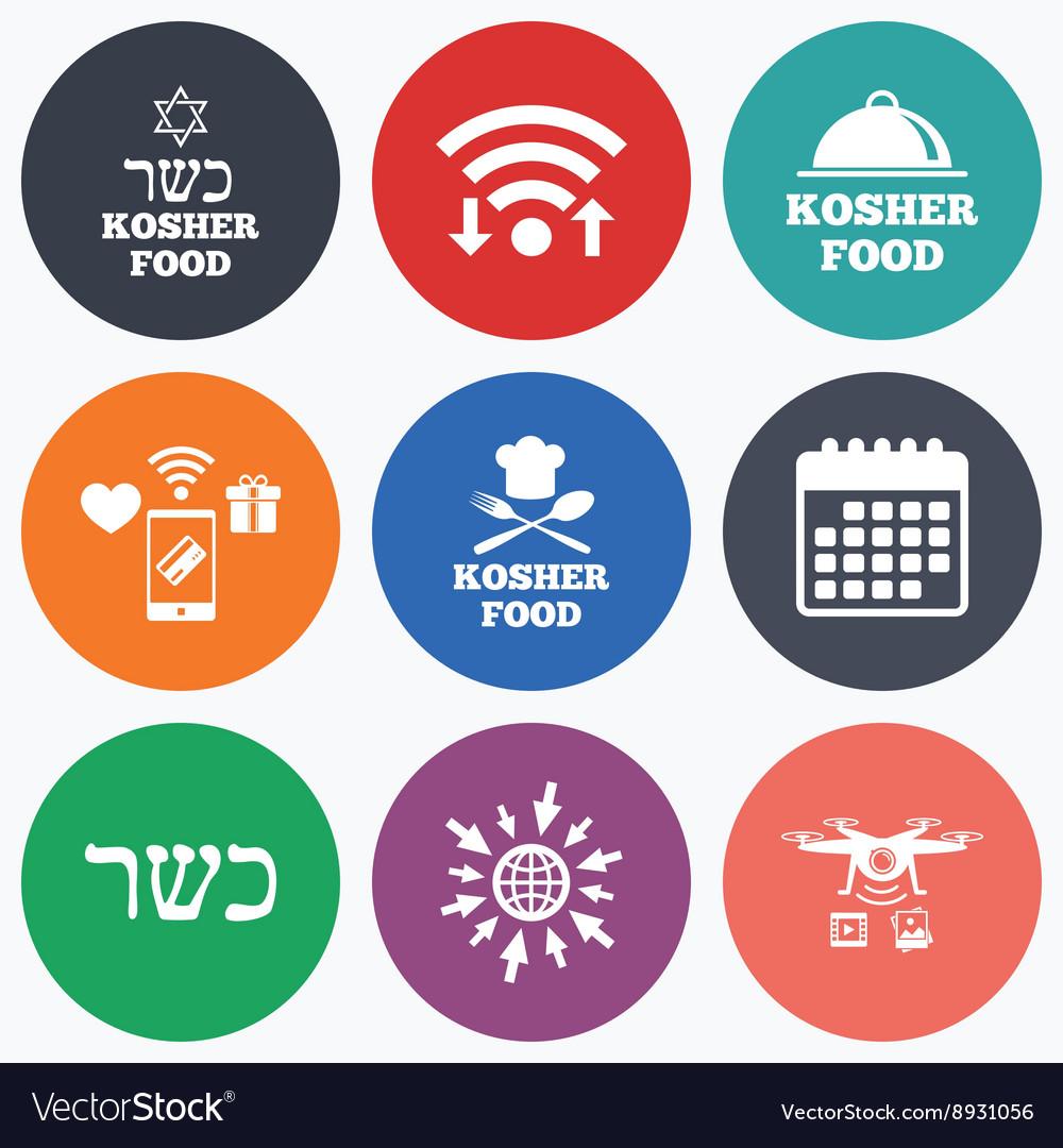 Kosher Dairy Symbol Vector 64977 Enews