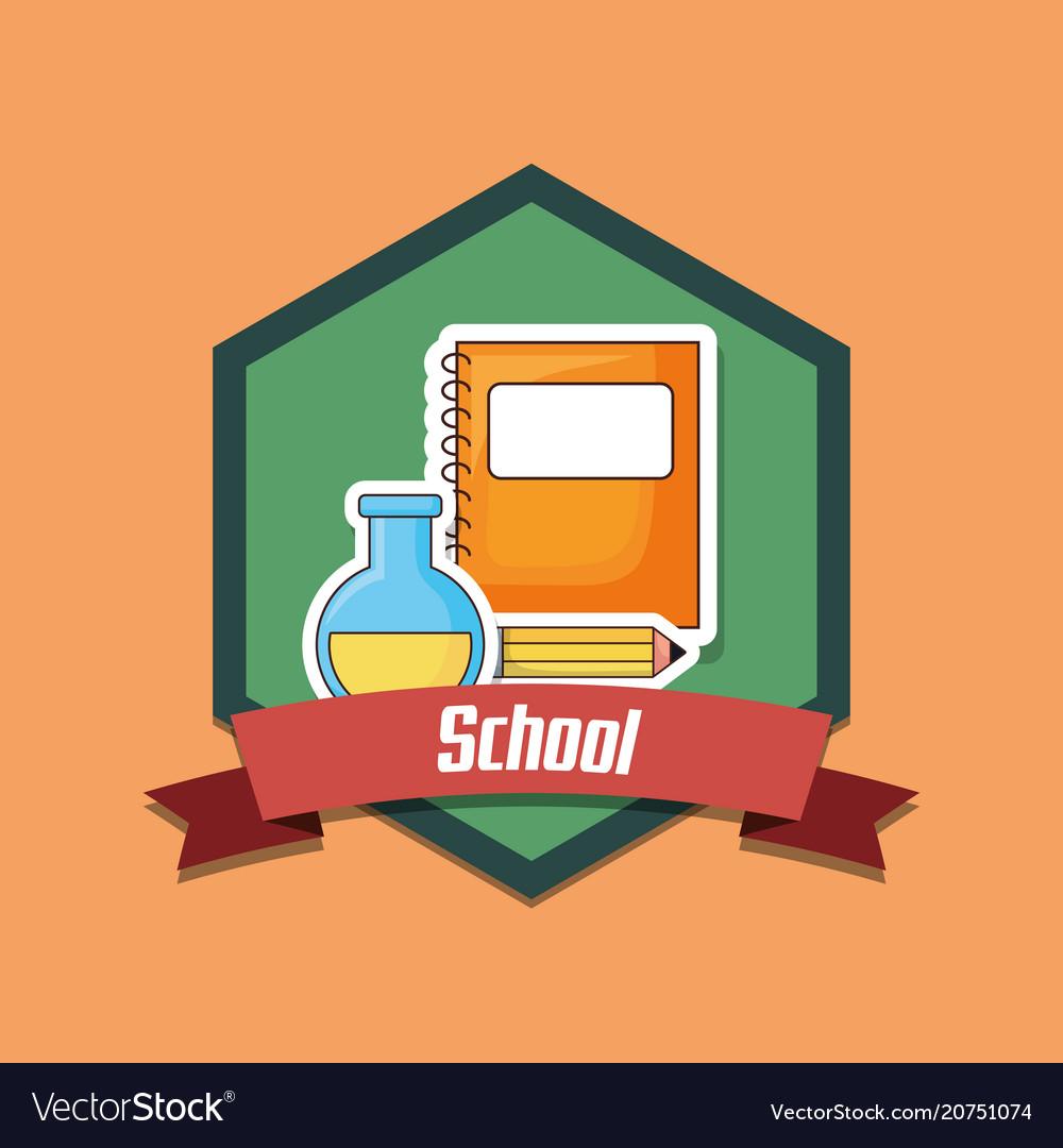 emblem of school design royalty free vector image