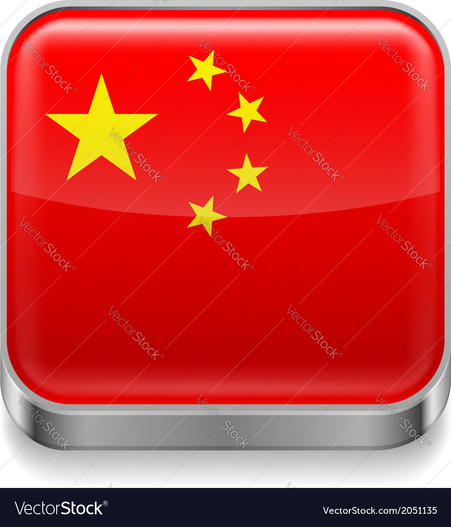 Metal icon of China vector image