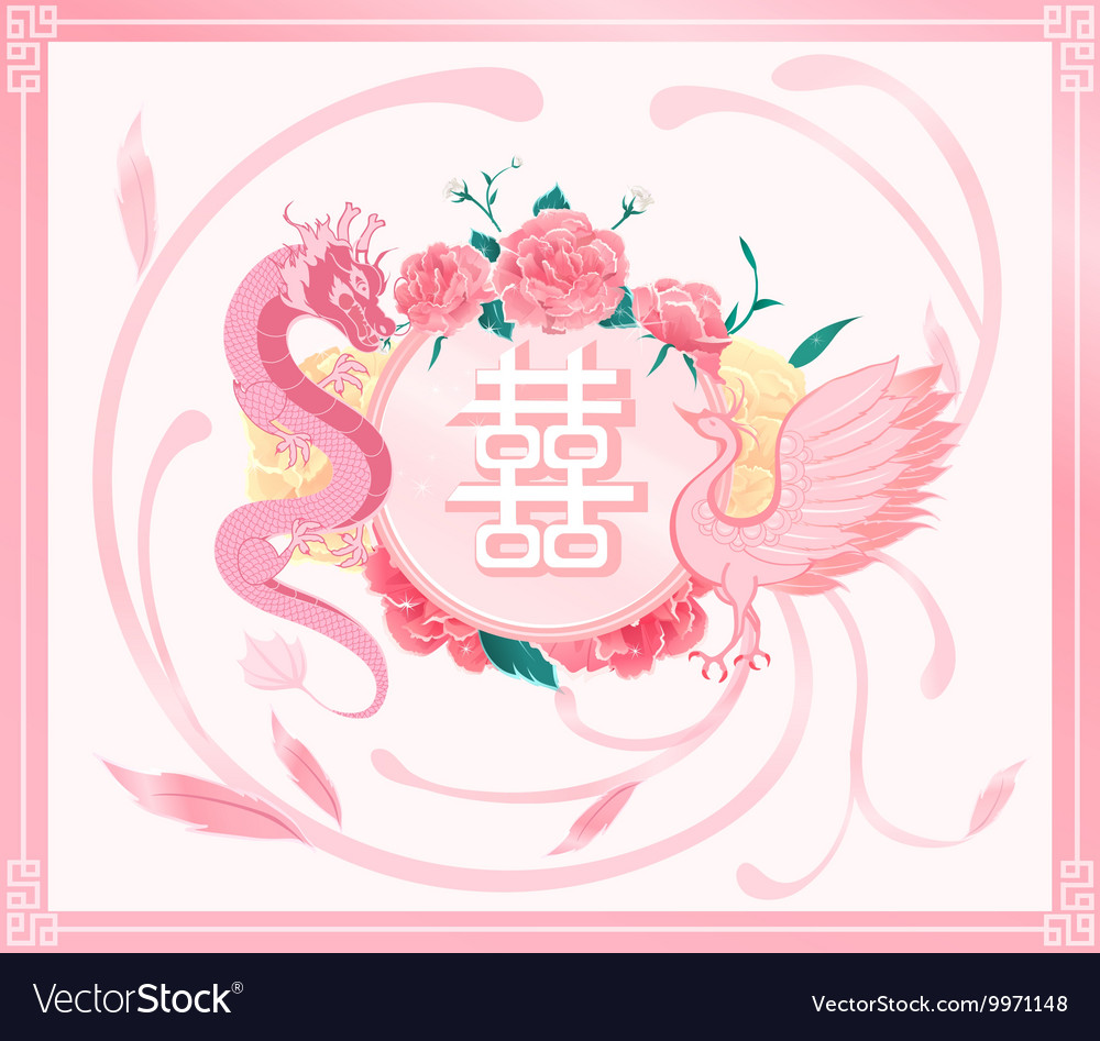 Chinese wedding card with pink dragon and phoenix Vector Image