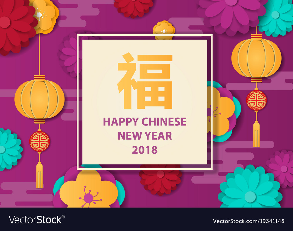 Happy chinese new year greeting card on purple vector image kristyandbryce Choice Image