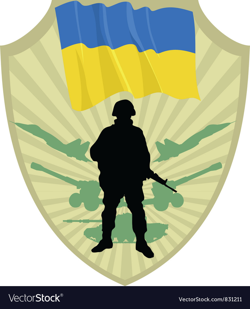 Army of Ukraine Vector Image