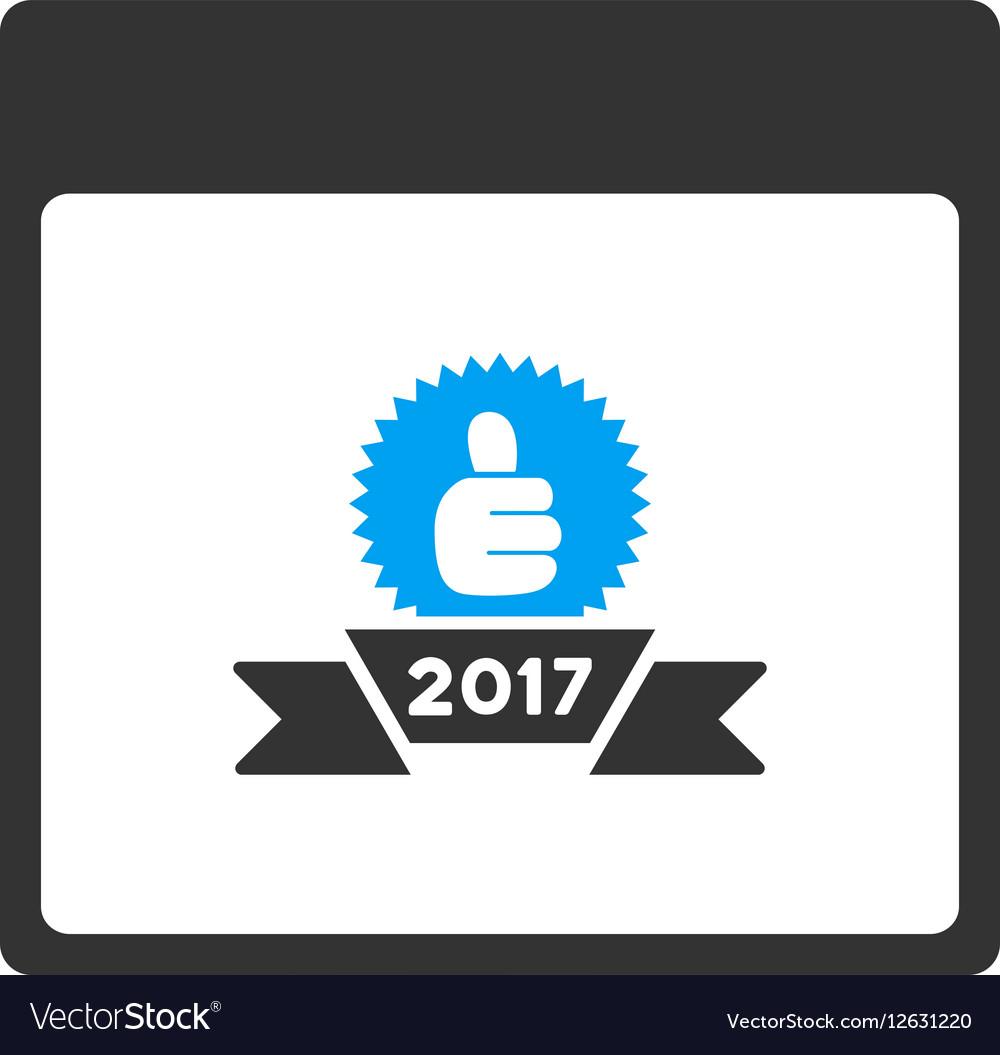 2017 Award Ribbon Calendar Page Toolbar vector image