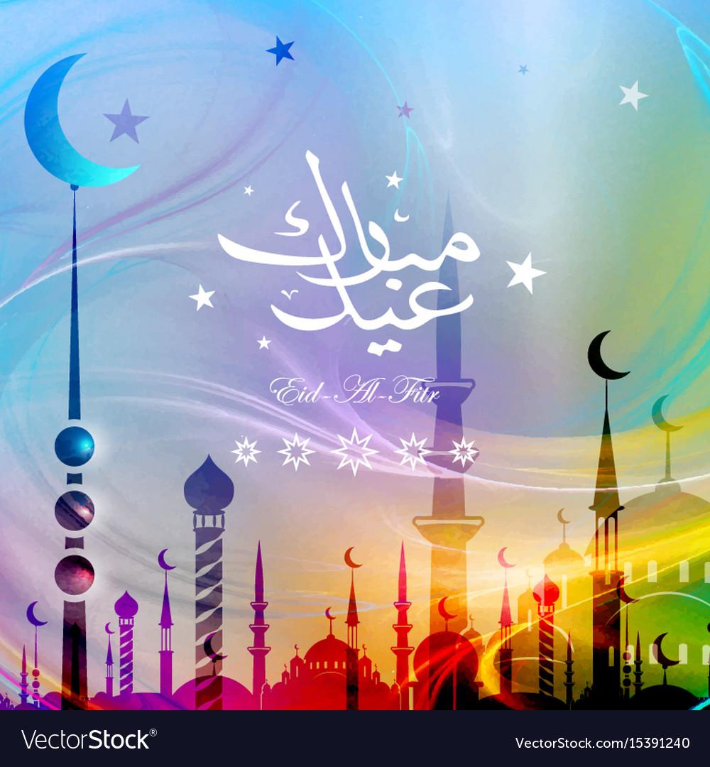Ramadan mubarak card with arabic calligraphy vector image