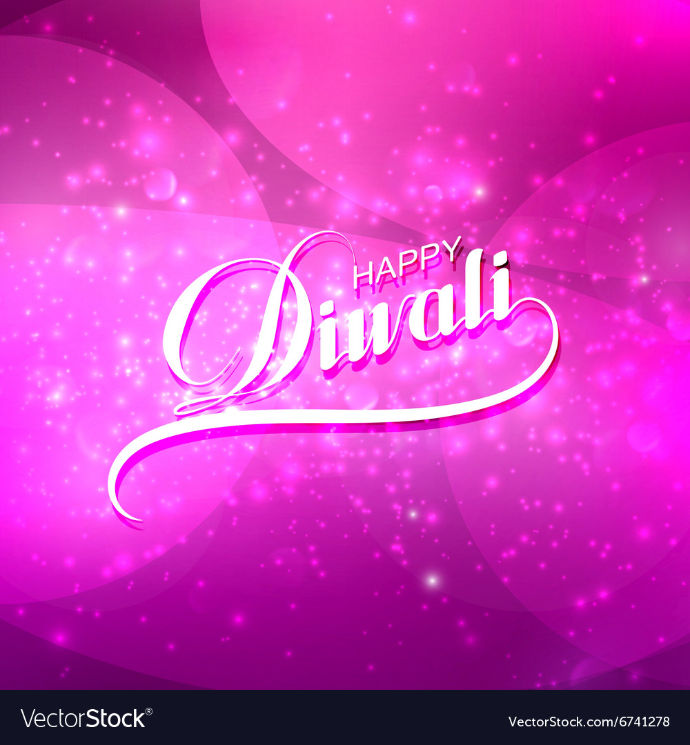 Diwali Holiday vector image
