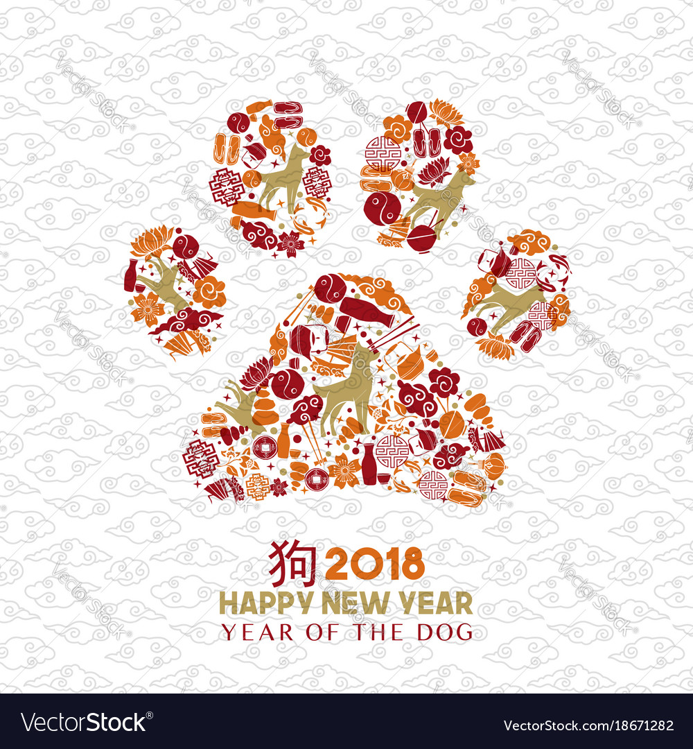 Chinese new year 2018 dog paw icon shape card vector image