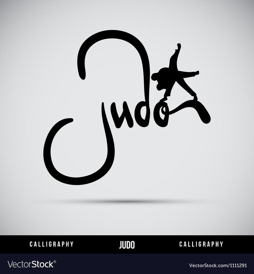 Judo hand lettering - handmade calligraphy vector image