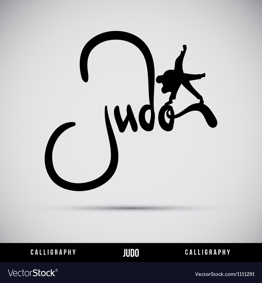 Judo hand lettering - handmade calligraphy vector image