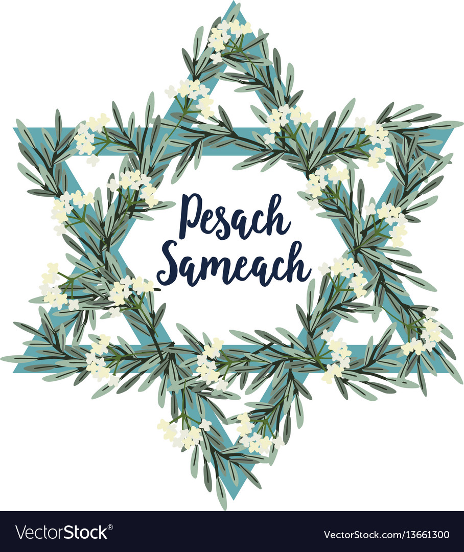 Pesach passover greeting card with jewish star vector image m4hsunfo Image collections