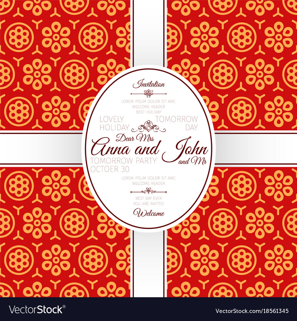 Invitation card with red chinese pattern vector image