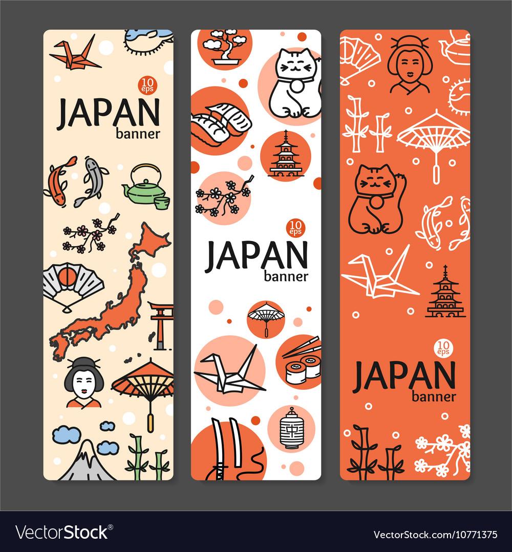 Japan Banner Card Vertical vector image